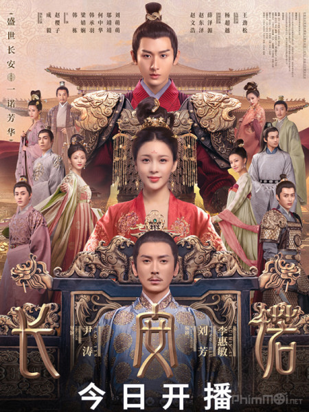 Download | Tải Phim | The Promise of Chang an | Trường An Nặc | 2020